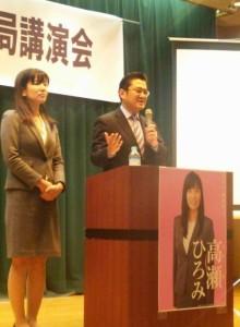 高瀬ひろみ候補と北九州、行橋、豊前の語る会に参加