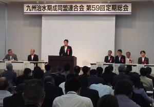 九州治水期成同盟連合会の総会でご挨拶